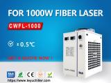 1KW fiber lazer kesim ekipmanları için su soğutma soğutucu