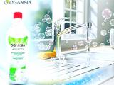 Ogansia Juvery Home Sıvı Bulaşık Deterjanı
